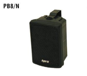 Hybrid PB8/N 8″ 110W Passive Loudspeaker (each)